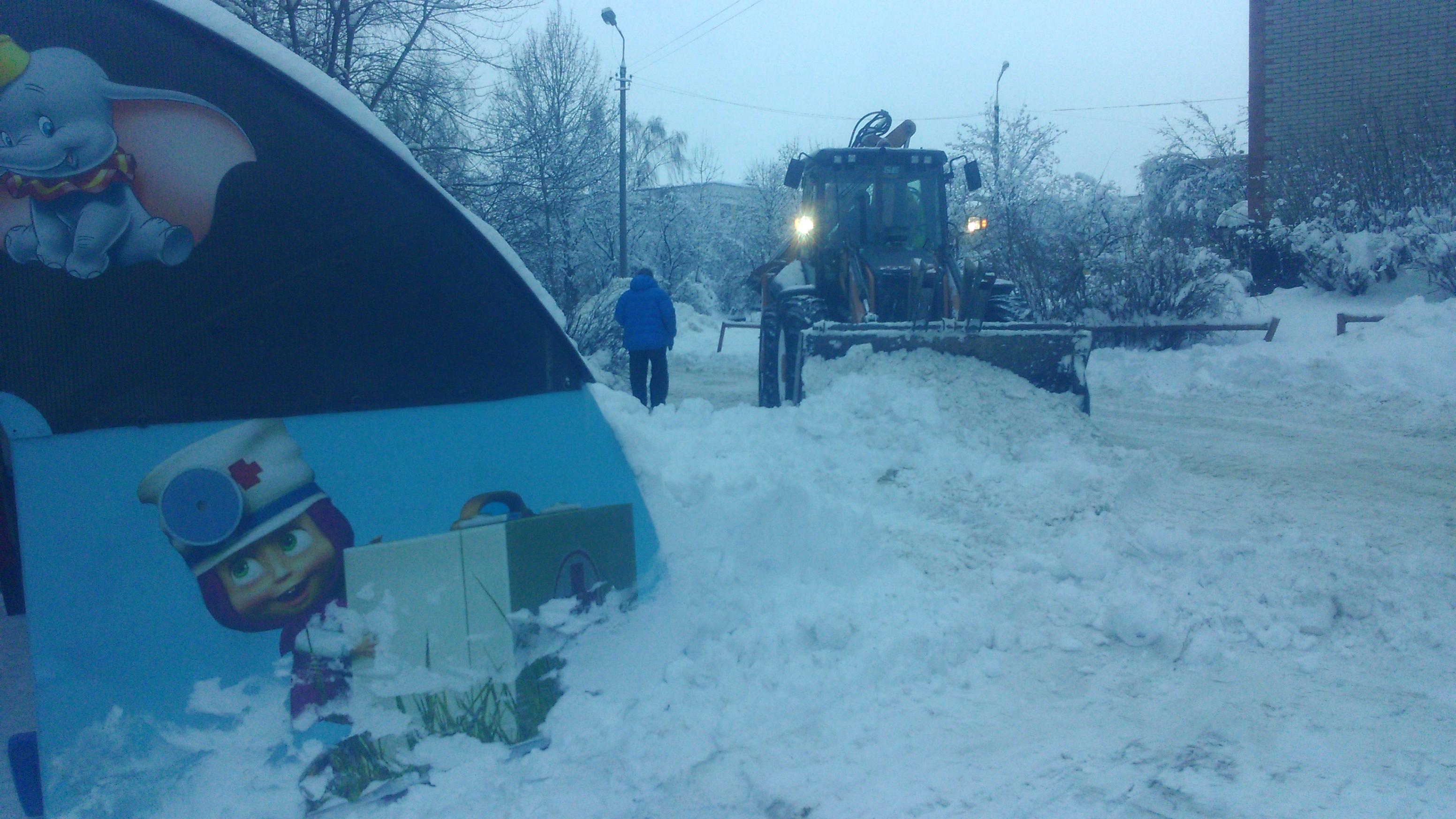 Скрепер-волокуша для уборки снега fiskars snowxpert